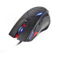 Gigabyte Force M63 FPS Gaming Mouse