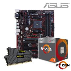 ASUS Prime B350-Plus + AMD Ryzen 3 2200G + 8GB Corsair