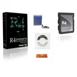 R4 Nintendo DS Simply - Game Backup Device - Aria PC